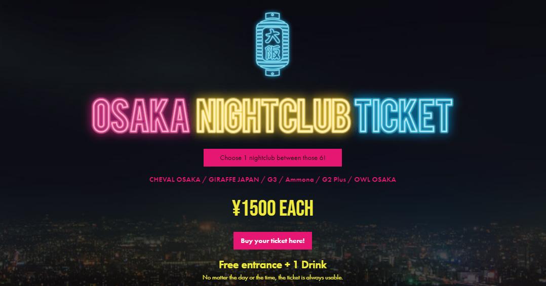 Osaka Nightclub Ticket