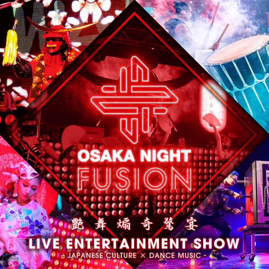 Osaka Night Fusion: Intro
